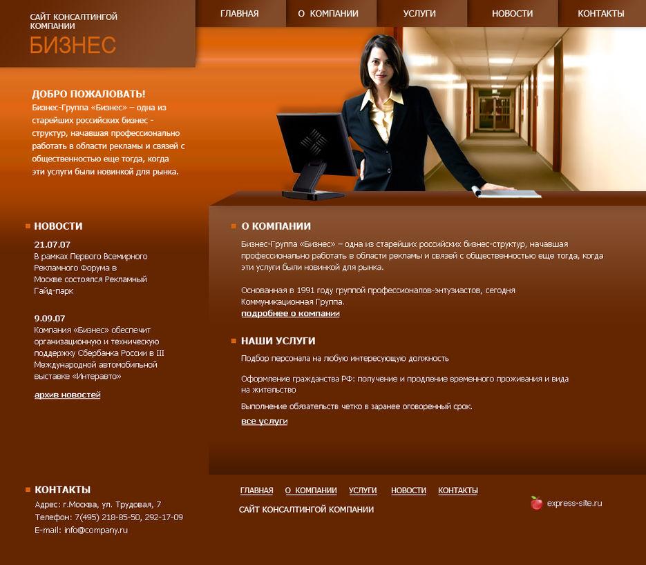 Вакансии для фриланс верстальщика html удалённая работа на дому вакансии курск