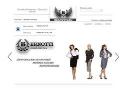 Bernotti