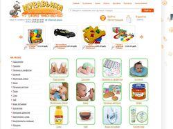 Муравьиха - интернет-магазин детских товаров
