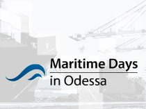 Maritime Days in Odessa 2013