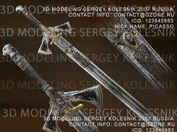 3д арт , уникальный меч-феникс
