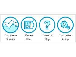 Пиктограммы для android приложения