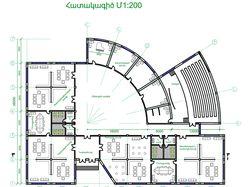 План 1-ого этажа (центр культуры)