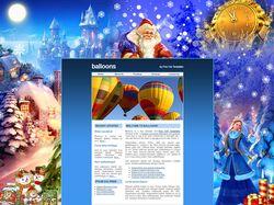 Новогодний фон для сайта