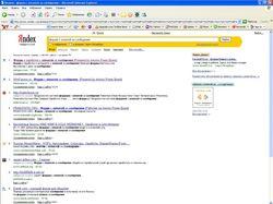 Форум о заработке в интернете earnguru.com