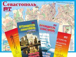 Буклет Путеводитель с картой