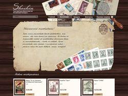 Торговый дом филателистов Республики Беларусь Shos