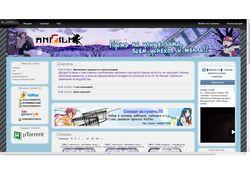 BitTorrent японських мултиков
