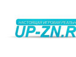 Лого для Up-Zn