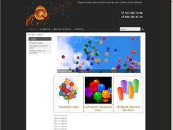 Воздушные шаров, светящиеся воздушные шары