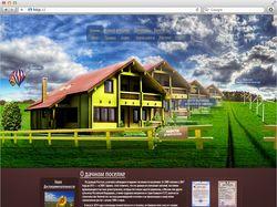 Дизайн сайта Дачного поселка