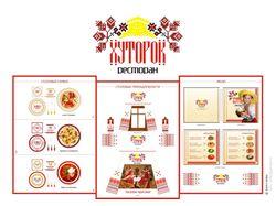 """Ресторан украинской кухни """"Хуторок"""""""