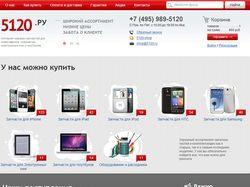 Интернет-магазин запчастей для смартфонов, планшет