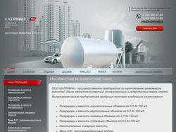 Нахабинский механический завод