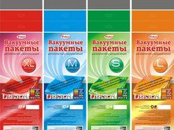 Упаковка для вакуумных пакетов