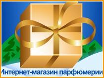Реклама акции в инетрнет-магазине парфюмерии