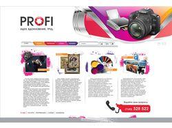 Сайт-визитка для фотосалона