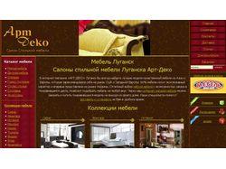 Бизнес сайт салона мебели Арт Деко