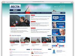 ГТРК «Вести-Ямал»