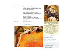 SANDALL Magazine