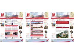 Дизайн для сайта экскурсионного агентства
