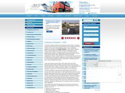 Сайт компании IL-MED Ltd.