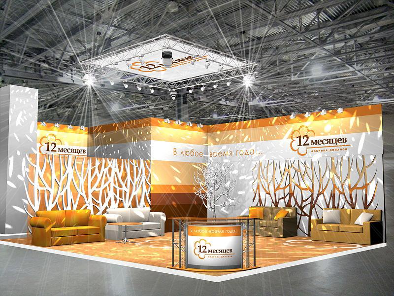 Фриланс на выставках freelancer игра на русском