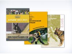 Обложка каталога все для тренировки собак варианты