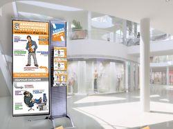 Иллюстрация мобильный стенд буклет листовка визитк