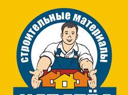 Логотип магазина стройматериало