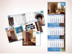 Фирменный стиль производителя стальных дверей 2012