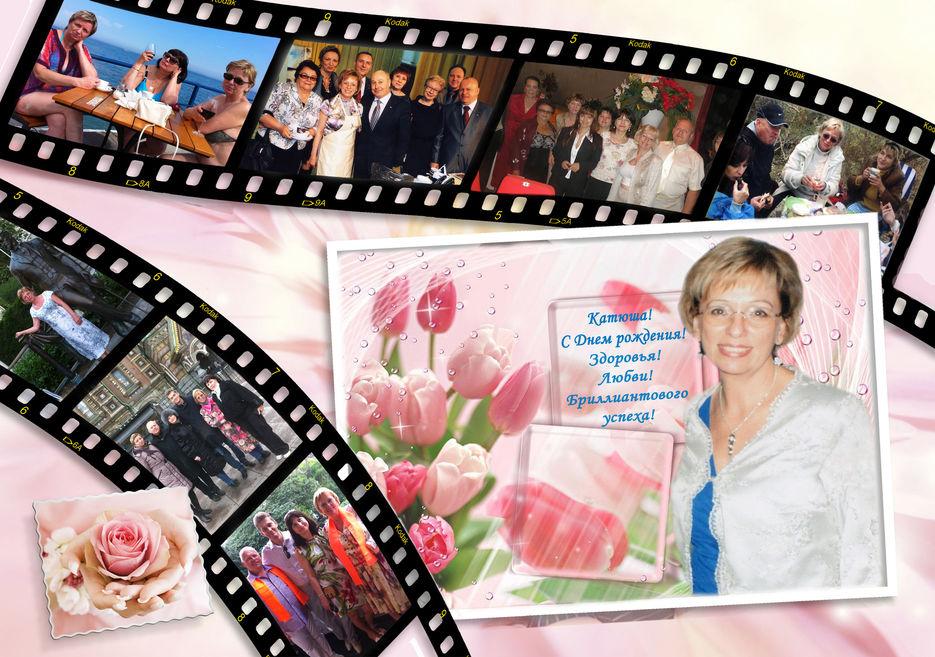 Видео открытка из фото