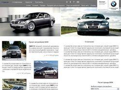 Табличная верстка для сайта по прокату автомобилей