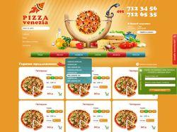 Интернет-магазин Pizza Venezia