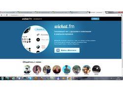 Wichat.fm - анонимный чат