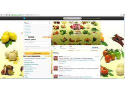 Оформление страниц в твиттере