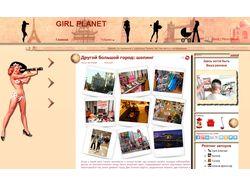Girl Planet