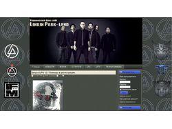 LP-land