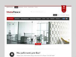 Media Palace