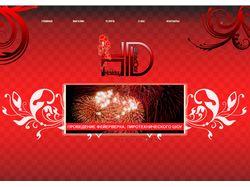 Простенький сайт для компаний Holiday Dekor