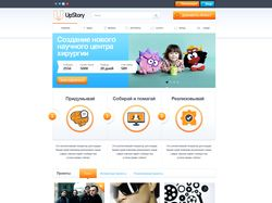 Upstory.org