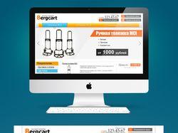 Дизайн сайта производителя ручных тележек