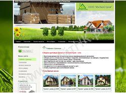 Строительство щитовых домов в Татарстане