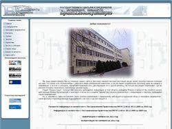 "Сайт ГУП ""Брянсккоммунэнерго"""