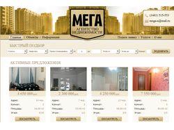 Сайт агентства недвижимости, на CMS MadeSimple