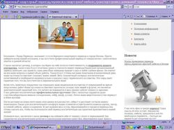 Статьи для сайта мувинговой компании