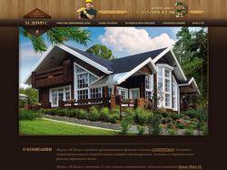 Редизайн сайта М-домус