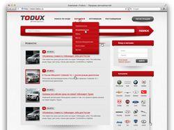 Компания «Todux»