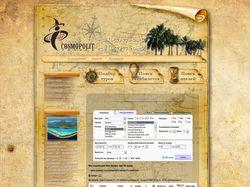 Cosmopolit Travel