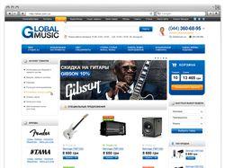 Globalmusic.com.ua
